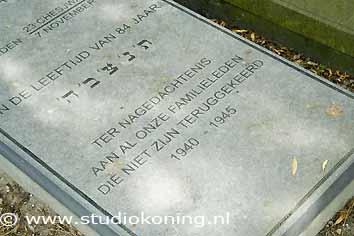 Beth Haim, veel grafstenen verwijzen ook na familie die in de Tweede wereldoorlog door de Duitsers werden vermoord.